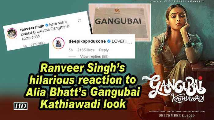 Ranveer Singh's hilarious reaction to Alia Bhatt's Gangubai Kathiawadi look