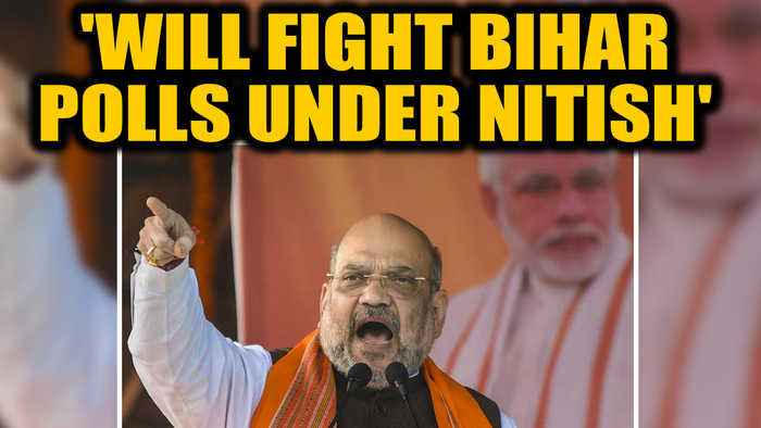 Amit Shah in Bihar: Says no rift with JDU, will fight Bihar polls under Nitish Kumar's leadership