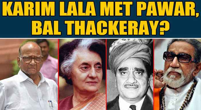 Karim Lala row: Don's grandson claims Karim Lala also met Sharad Pawar & Bal Thackeray|Oneindia News