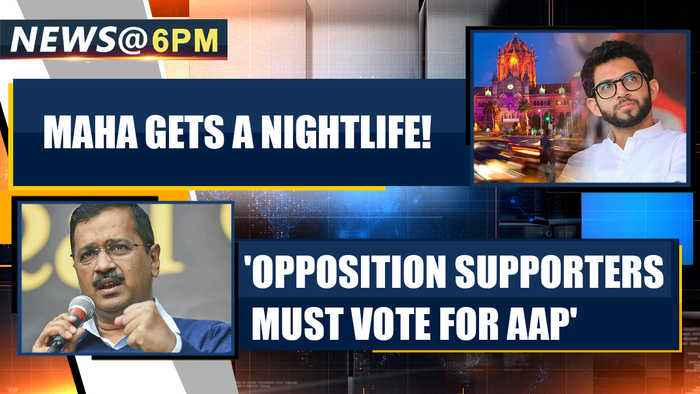 Delhi polls 2020: Arvind Kejriwal asks supporters of opposition parties to vote for AAP | Oneindia