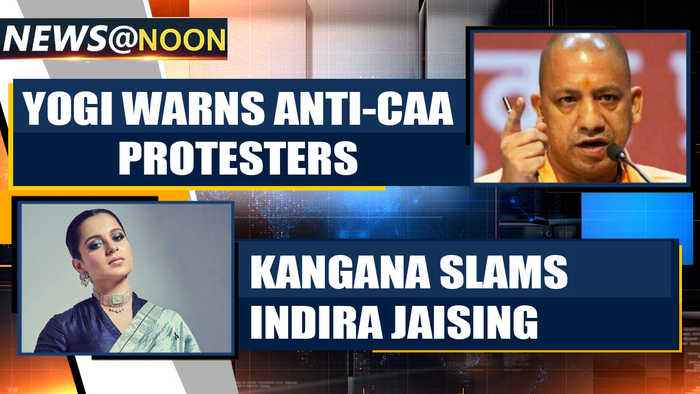 Kangana Ranaut says pro-mercy Indira Jaising raises sons like the rapists| OneIndia News