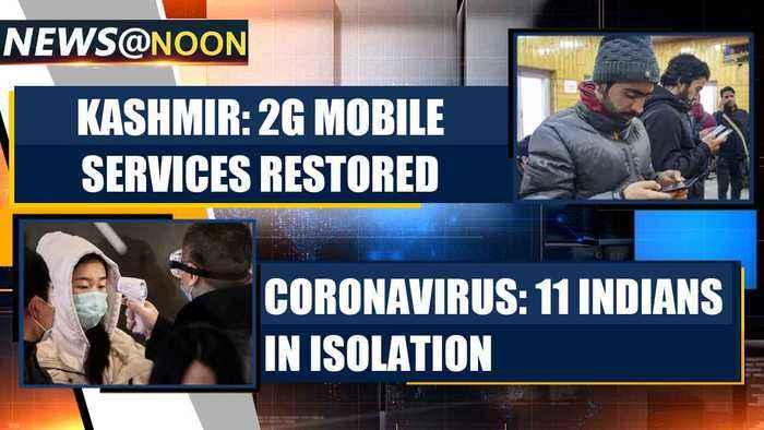 Kashmir shutdown: 2G data services, broadband restored in the Valley| OneIndia News