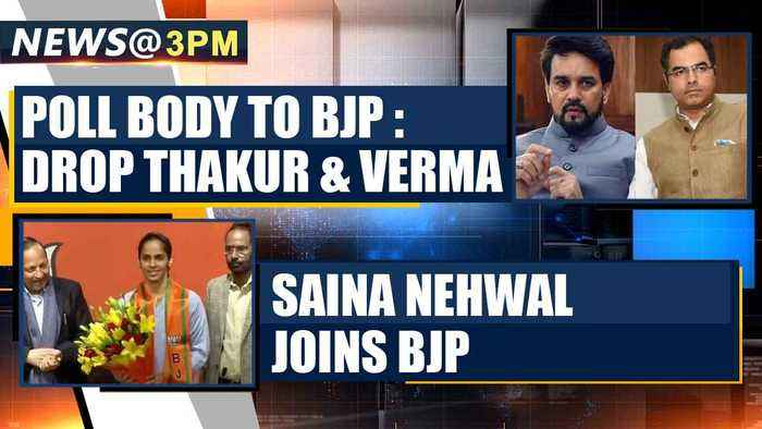 Delhi Polls 2020: Poll body orders Anurag Thakur and Parvesh Verma's removal as star campaigners