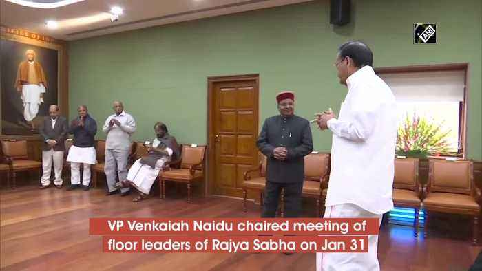 Budget 2020 VP Venkaiah Naidu chaired meeting with Rajya Sabha leaders