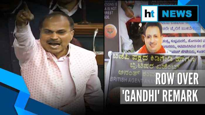 Adhir Chowdhury attacks BJP over Anantkumar Hegde's 'Gandhi' remark