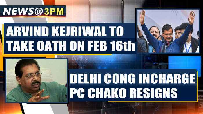 AAP sweeps Delhi polls 2020: Arvind Kejriwal to   take oath on Feb 16th|OneIndia News