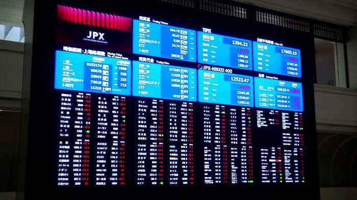 Amid virus outbreak, Japan's economy takes a hit