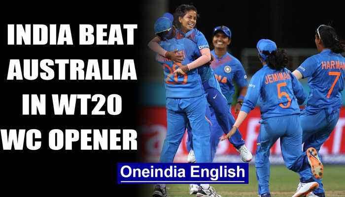 ICC Women's T20 WC: Poonam Yadav, Deepti Sharma hand India big win over Australia   Oneindia News