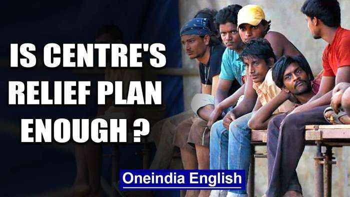 COVID-19 economic relief plan: Is the Rs 1.7 L Cr package enough?| Oneindia News