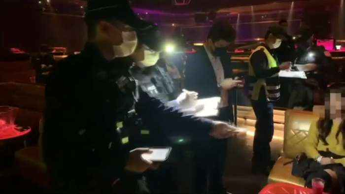 Taiwan Man Fined 28,000 GBP For Clubbing In Quarantine