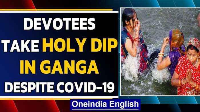 Akshaya Tritiya observed in the country, several devotees take holy dip in the Ganga | Oneindia News