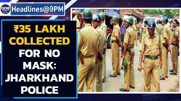 Jharkhand Police: ₹ 35 lakh as fine from masses violating Covid norms  | Oneindia News