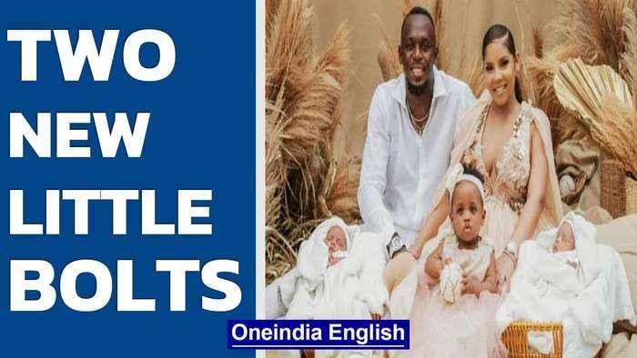 Usain Bolt & partner Kasi Bennett give birth to twin; Named Thunder & Saint Leo Bolt | Oneindia News