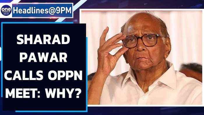 Sharad Pawar calls opposition meet | Joint fight in Uttar Pradesh possible? | Oneindia News