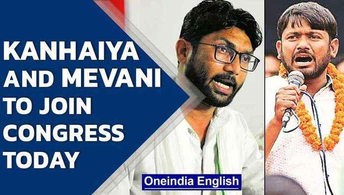 Kanhaiya Kumar and Jignesh Mevani to join Congress today   CPI and Gujarat leader   Oneindia News