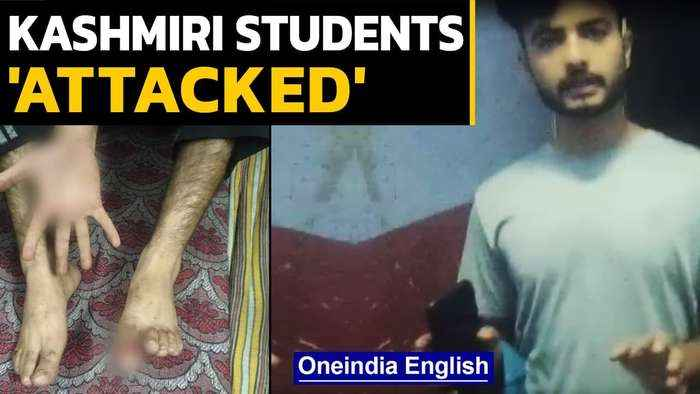 Kashmiri students attacked after India defeated by Pakistan in T20 World Cup | Oneindia News