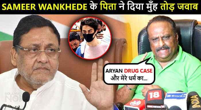 BIG NEWS! NCB Zonal Head Sameer Wankhede's Father Dnyandev SLAMS Nawab Malik | Aryan Khan Drug Case