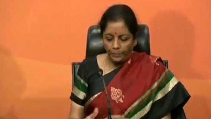 News video: PNB Fraud Case: 'Original Sin' Committed During Upa Tenure- Nirmala Sitharaman