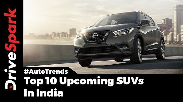 suvs coming to india 2018 drivespark one news page aus video. Black Bedroom Furniture Sets. Home Design Ideas