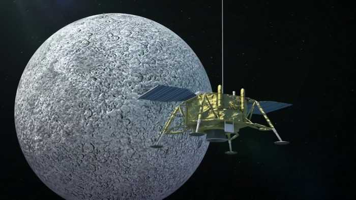 China probe touches down on far side of moon in historic landing