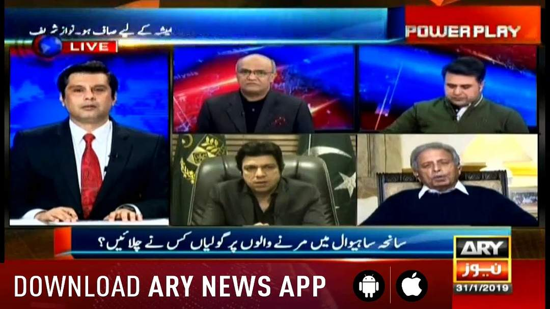 Power Play | Arshad Sharif | ARYNews | 31 January 2019