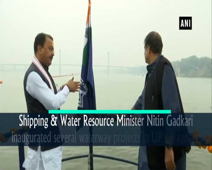 Nitin Gadkari inaugurates several waterway projects in Prayagraj
