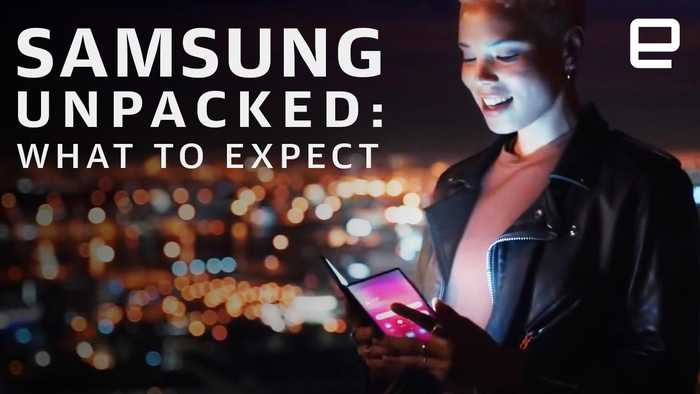 Samsung's Galaxy S10 Event: What to Expect