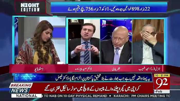 Moeed Pirzada Analysis On Pakistan's Response On Pulwama's Attack..