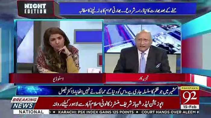 Zafar Hilaly Response On Pulwama Attack And India's Allegations On Pakistan..