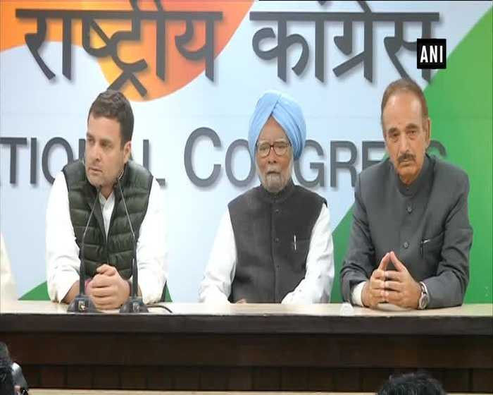 Pulwama terror attack Rahul Gandhi condemns the attack calls it disgusting