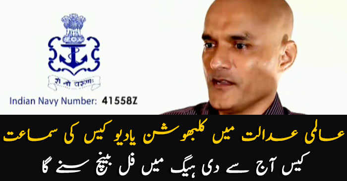 ICJ to begin hearing Kulbhushan Jadhav case today
