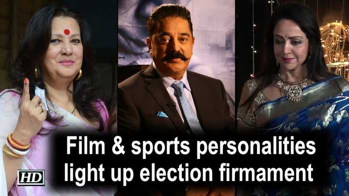Film stars, sports personalities light up election firmament