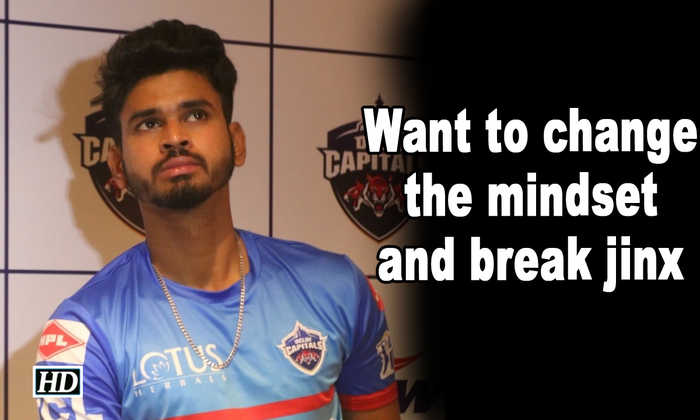IPL 2019 | Want to change the mindset and break jinx : Delhi captain Shreyas Iyer
