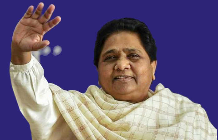 BSP chief Mayawati not to contest Lok Sabha election 2019 | Oneindia News