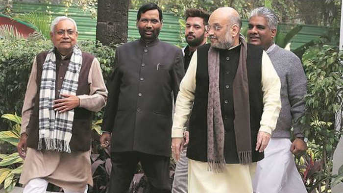 Lok Sabha Election 2019 : NDA Announces candidates for 39 out of 40 seats in Bihar   Oneindia News