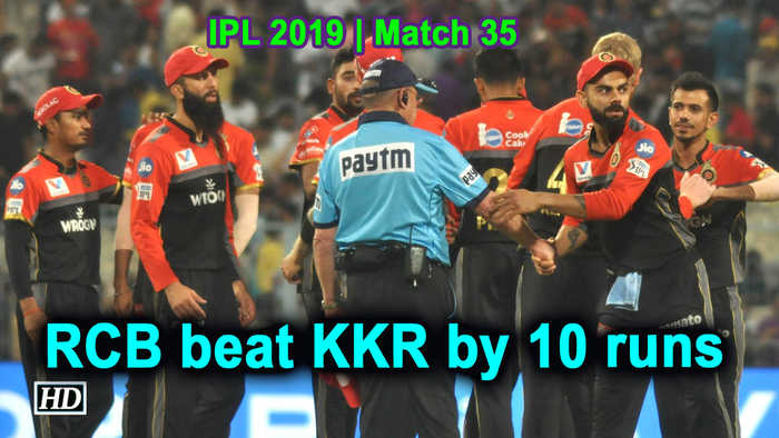 IPL 2019 | Match 35 | Royal Challengers Bangalore beat KKR by 10 runs