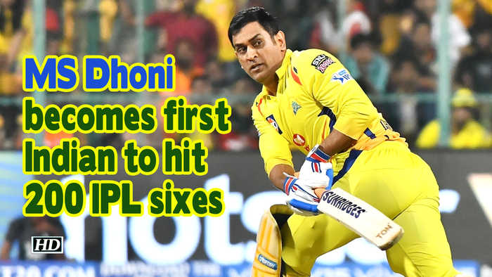 IPL 2019 | MS Dhoni becomes first Indian to hit 200 IPL sixes
