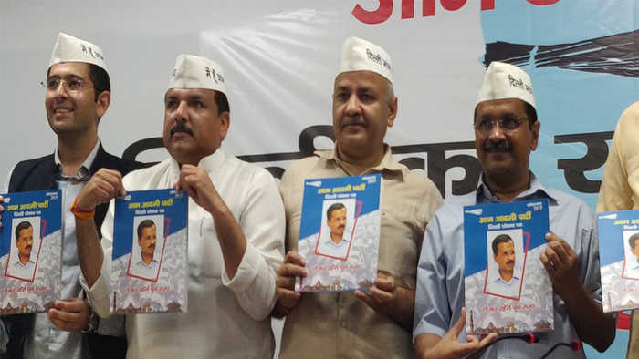 AAP releases manifesto: Arvind Kejriwal promises to get full statehood for Delhi | Oneindia News