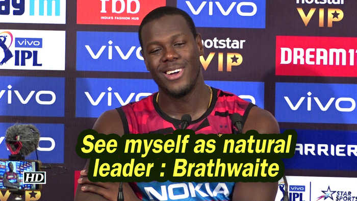 IPL 2019 | See myself as natural leader: KKR all-rounder Brathwaite
