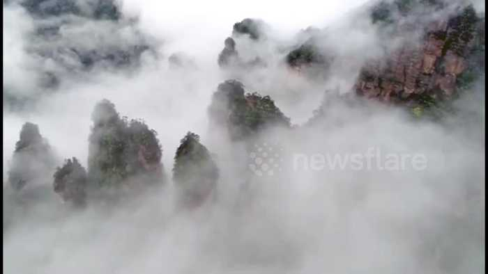 Spectacular drone footage of clouds in mountains in southern China