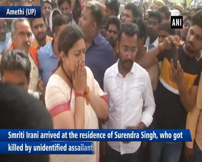 Smriti Irani pays last respect to her close aide in Amethi
