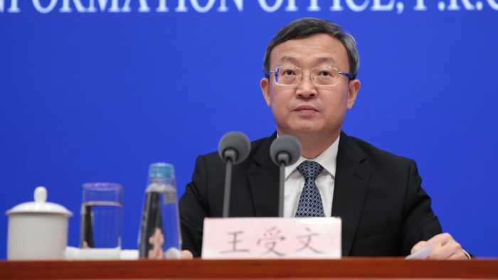 China's Vice Commerce Minister Says The US Holds Responsibility For Failed Trade Talks