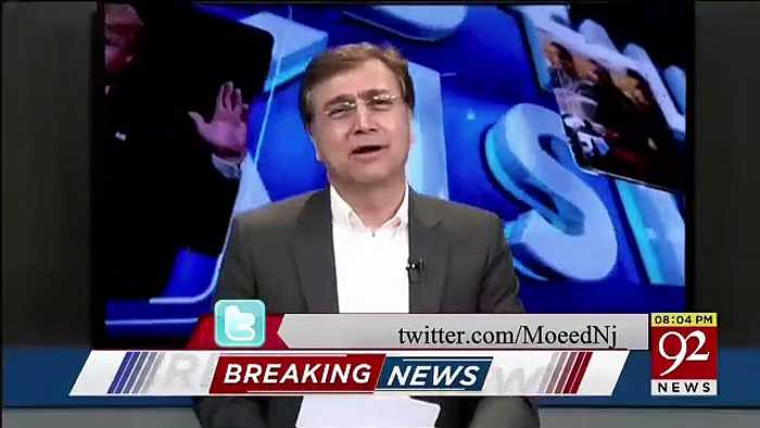 Moeed Pirzada Comments On Imran Khan And Naeem Ul Haq's Tweet On Pakistan's Match Today..