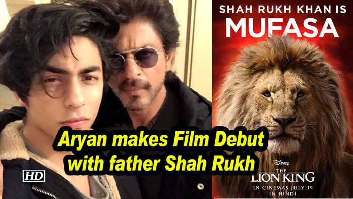 CONFIRMED: Aryan makes Film Debut with father Shah Rukh with 'THE LION KING'