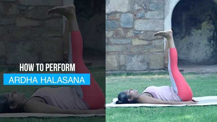 Yoga Day | For toned thighs and abdomen, practice Ardha Halasana