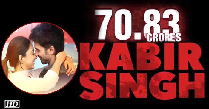 'Kabir Singh' crosses 70. CRORES in Opening Weekend