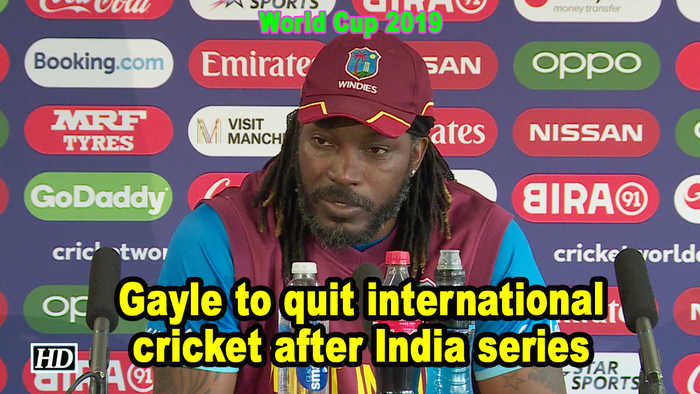 World Cup 2019   Gayle to quit international cricket after India series