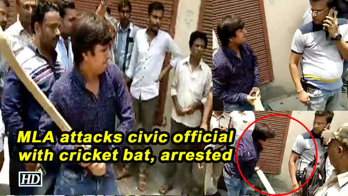 MLA attacks civic official with cricket bat, arrested