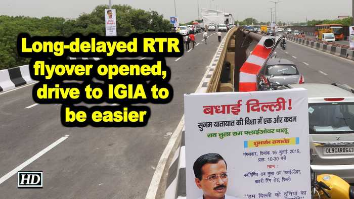 Long-delayed RTR flyover opened, drive to IGIA to be easier