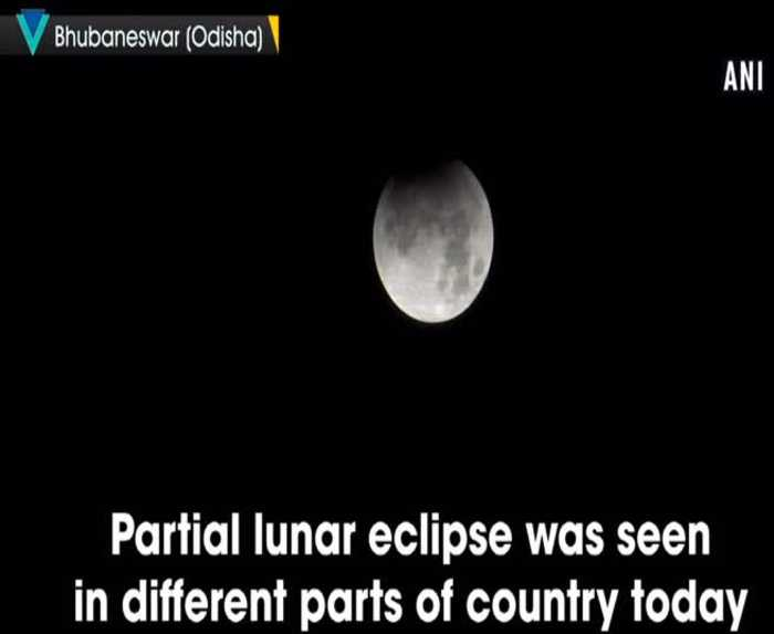 Country witnesses partial lunar eclipse